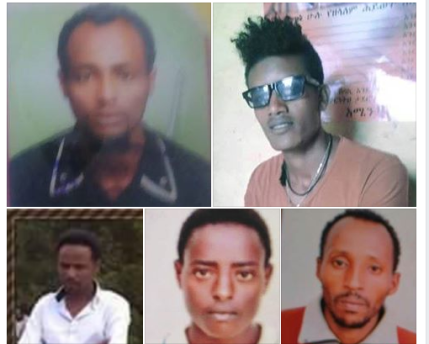 these-4-oromo-youths-mohamamd-usmaan-eebbaa-waaqjiraa-kabbadaa-fayyisaa-hailu-ephrem-fi-ibsa-rundee-were-murdered-by-fascist-ethiopias-regime-in-the-1st-week-of-september-2016