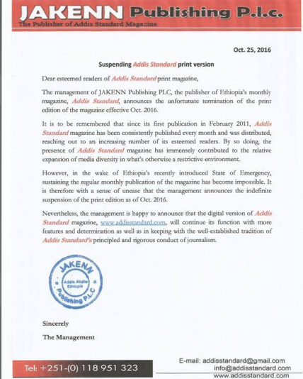 ethiopia-curfew-forces-the-popular-independent-magazine-addis-standard-to-suspend-publication-after-5-years-p2