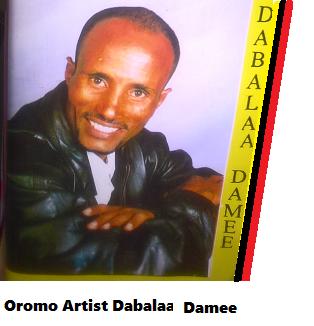 oromo-artist-dabalaa-damee