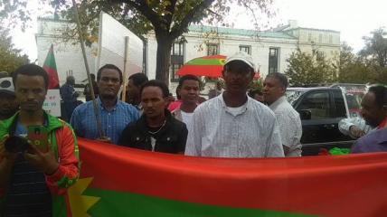 oromoprotests-global-solidarity-rally-in-washington-dc-on-oct-21-2106-concluded-successfully-p3
