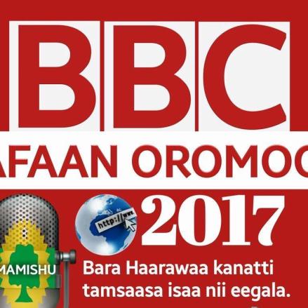 bbc-afaan-oromoo-in-2017