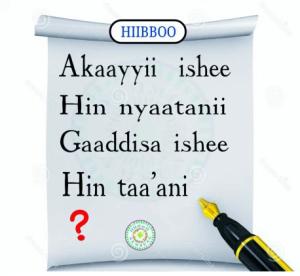 hibboo-afaan-oromoo