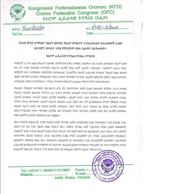 Oromo Federalist Congress Statement on 7  September  2017, page1.png