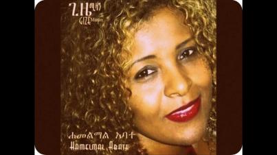 Bilingual Oromo music artist Hamelmal Abate Gadaa.png