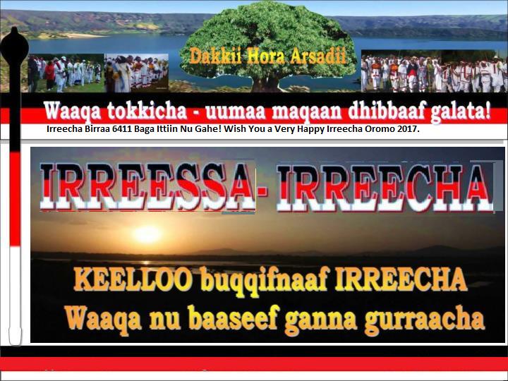 Irreecha Birraa 6411 Baga Ittiin Nu Gahe! Wish You a Very Happy Irreecha Oromo 2017..png