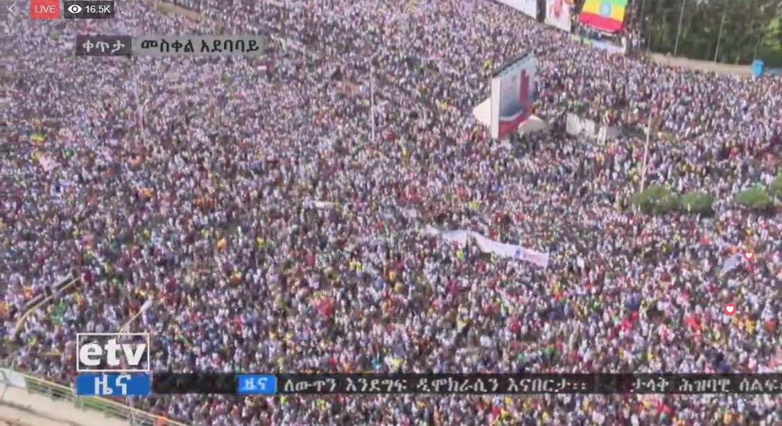 Millions have gathered at Hulluuqo kormaa (Meskel square), in Finfinnee (Addis Ababa)  to take part in a peaceful solidarity rally in support of PM Abiy Ahmed's reform agenda. #March4Abiy  #Ethiopia #OromoProtests ,n 23 June  2018.png