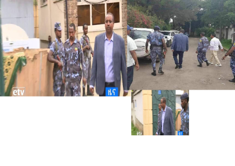 Head of the mass killer militia, Ethiopia Liyu Police, Abdi Illey has been officially arrested.png