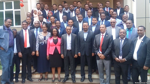Oromo Democratic Party, ODP, elected central committee members. 21 September  2018.png