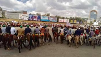 Oromia: OMN: Ayyaana Hundeeffama ODP Waggaa 29ffaa (Koyyee